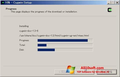 Posnetek zaslona Cygwin Windows 10