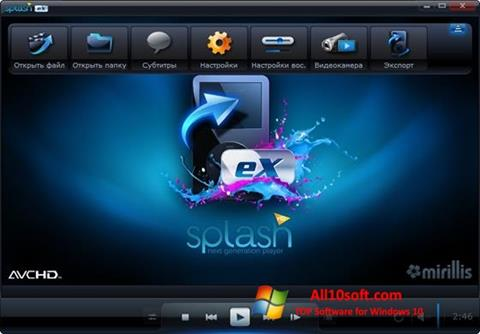 Posnetek zaslona Splash PRO EX Windows 10