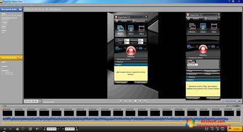 Posnetek zaslona HyperCam Windows 10