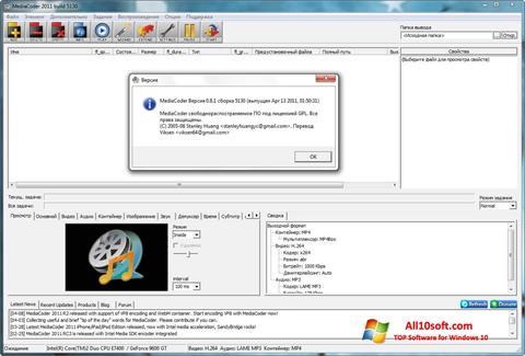 Posnetek zaslona MediaCoder Windows 10