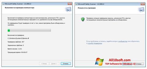 Posnetek zaslona Microsoft Safety Scanner Windows 10