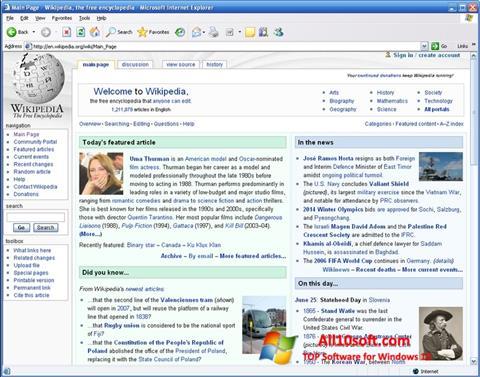 Posnetek zaslona Internet Explorer Windows 10