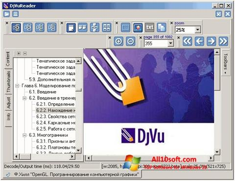 Posnetek zaslona DjVu Reader Windows 10