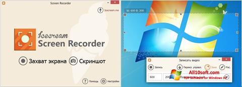 Posnetek zaslona Icecream Screen Recorder Windows 10